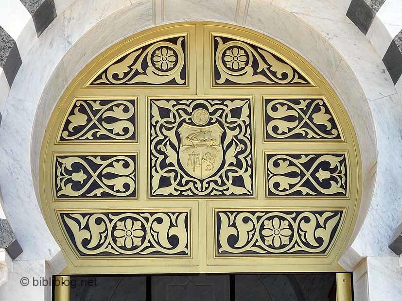 mausolee-bourguiba-detail