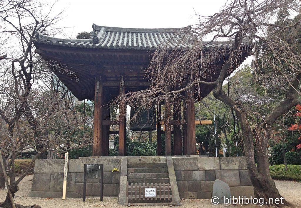 Gong-tokyo-Zojo-ji
