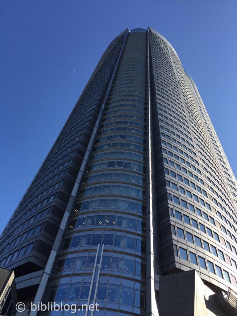 Mori tower1