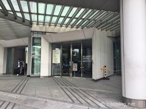 bureau-immigration-tokyo