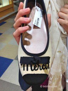 chaussures-merci-tokyo