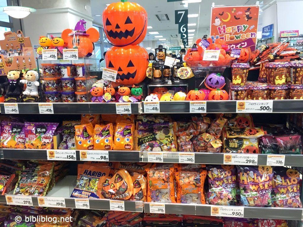 halloween-japon-magasin