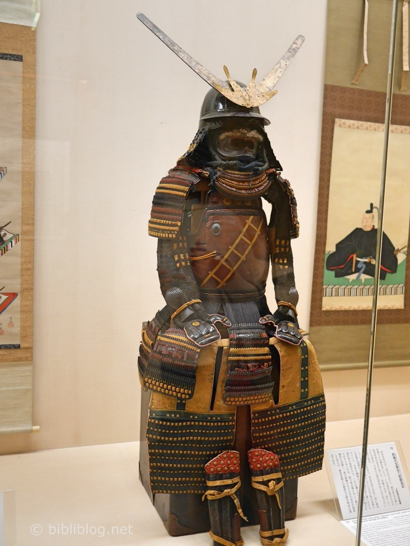 armure-samourai