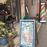 coiffeur-japon-devanture