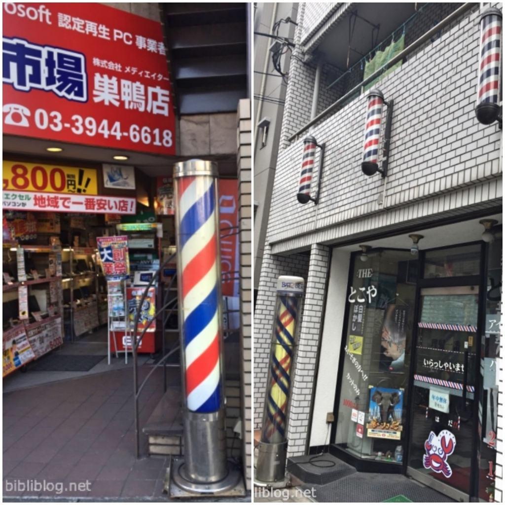 coiffeur-japon-tokyo
