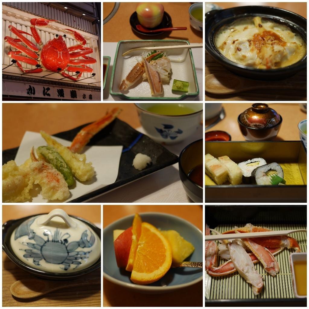 osaka-cuisine