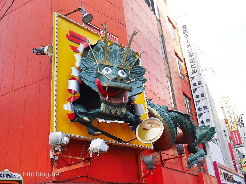 osaka-enseigne-dragon