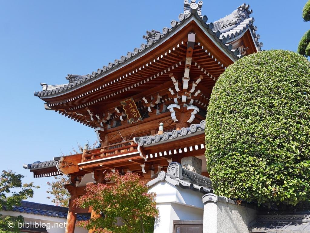osaka-temple