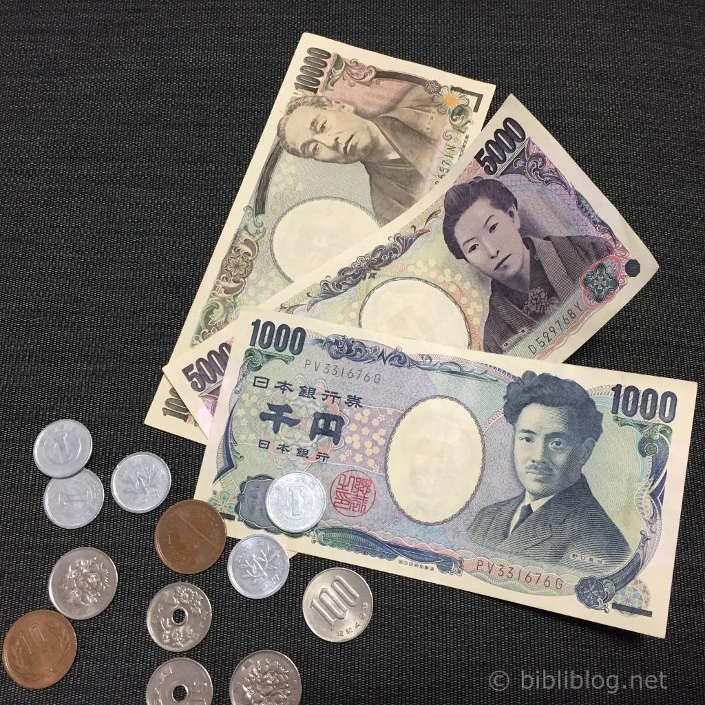 yen-japonais