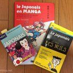 parler-japonais