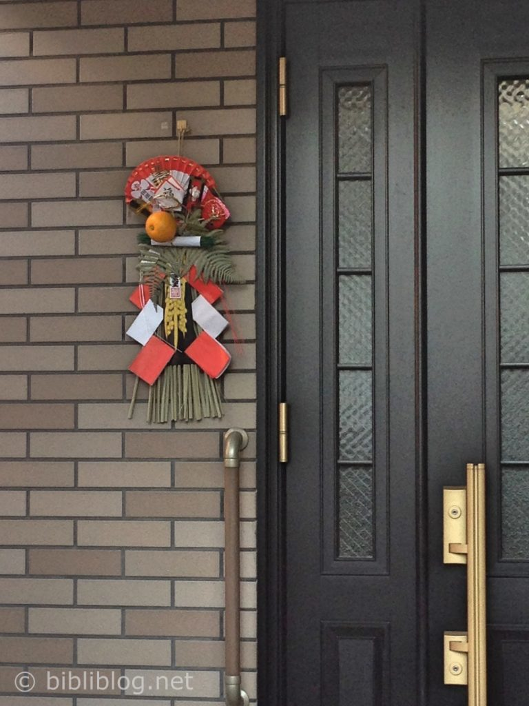 porte-bonheur-japon-maison