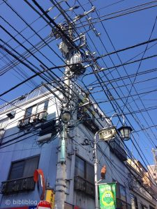 fils-electriques-tokyo