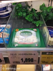 fromage-cher
