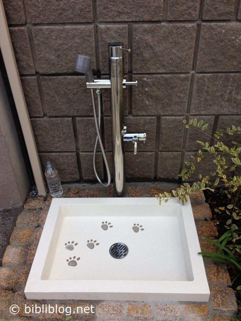 douche-chien-japon