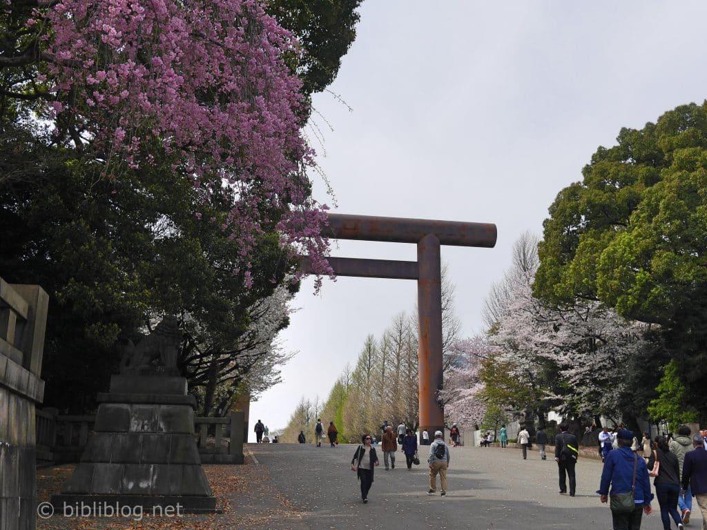 kudanshita-torii