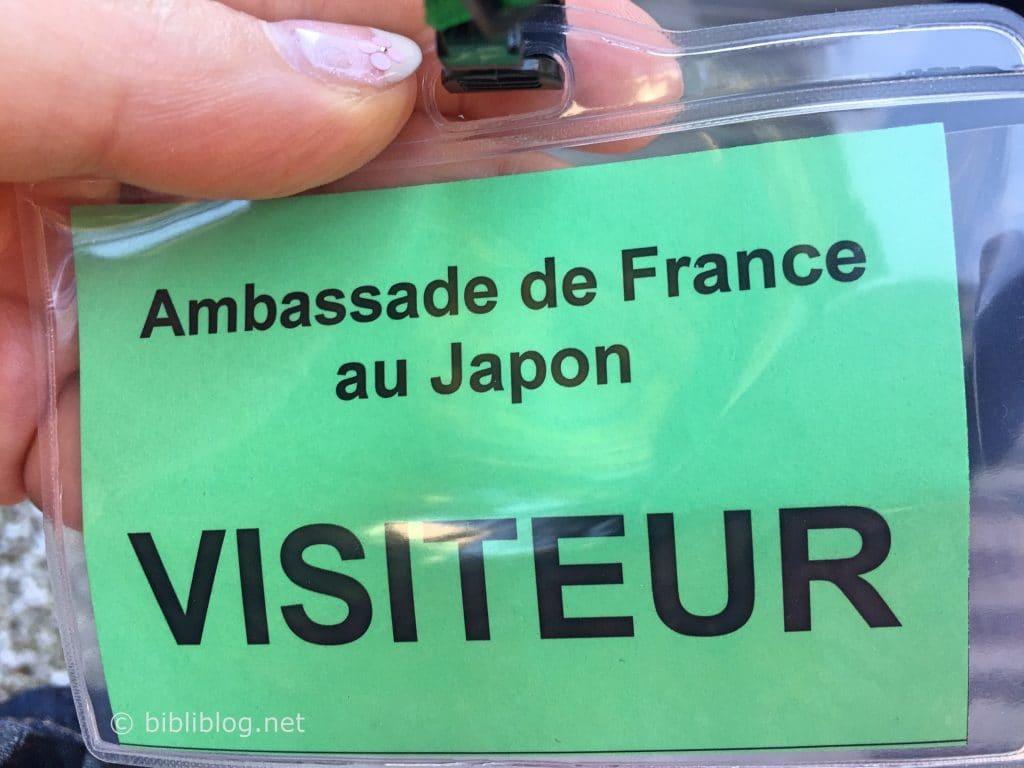 visiteur-ambassade