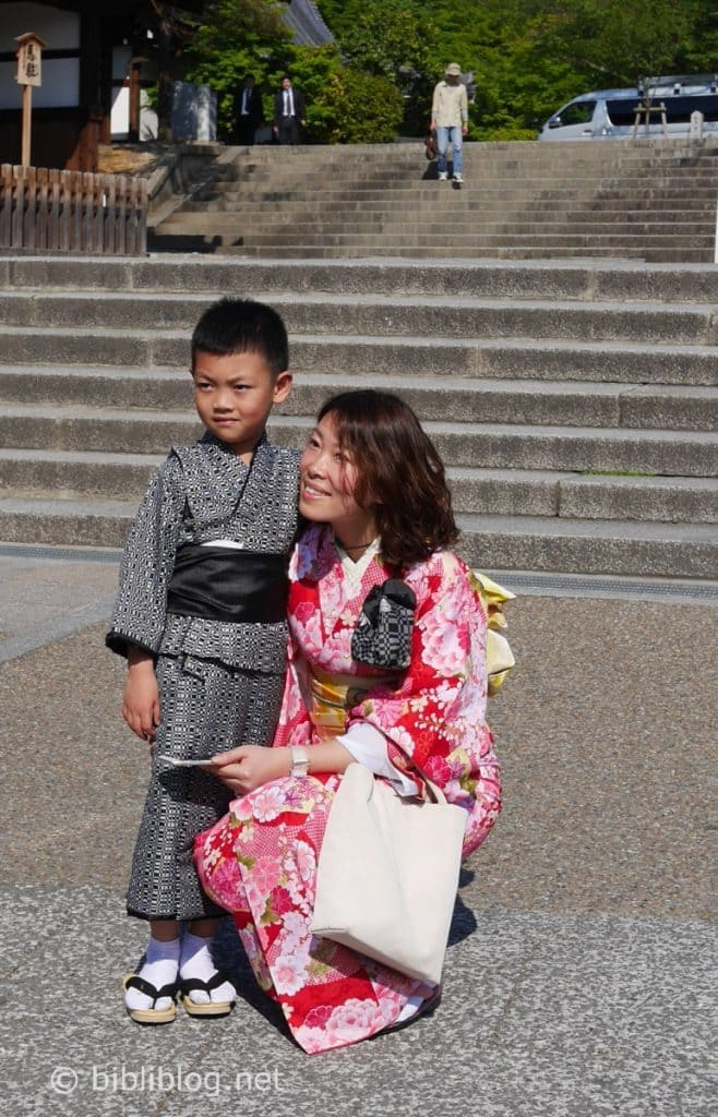 mere-fils-kimono
