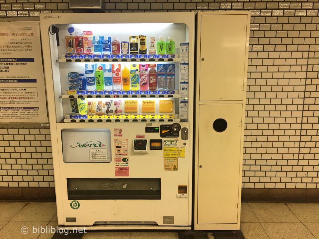 metro-distributeur