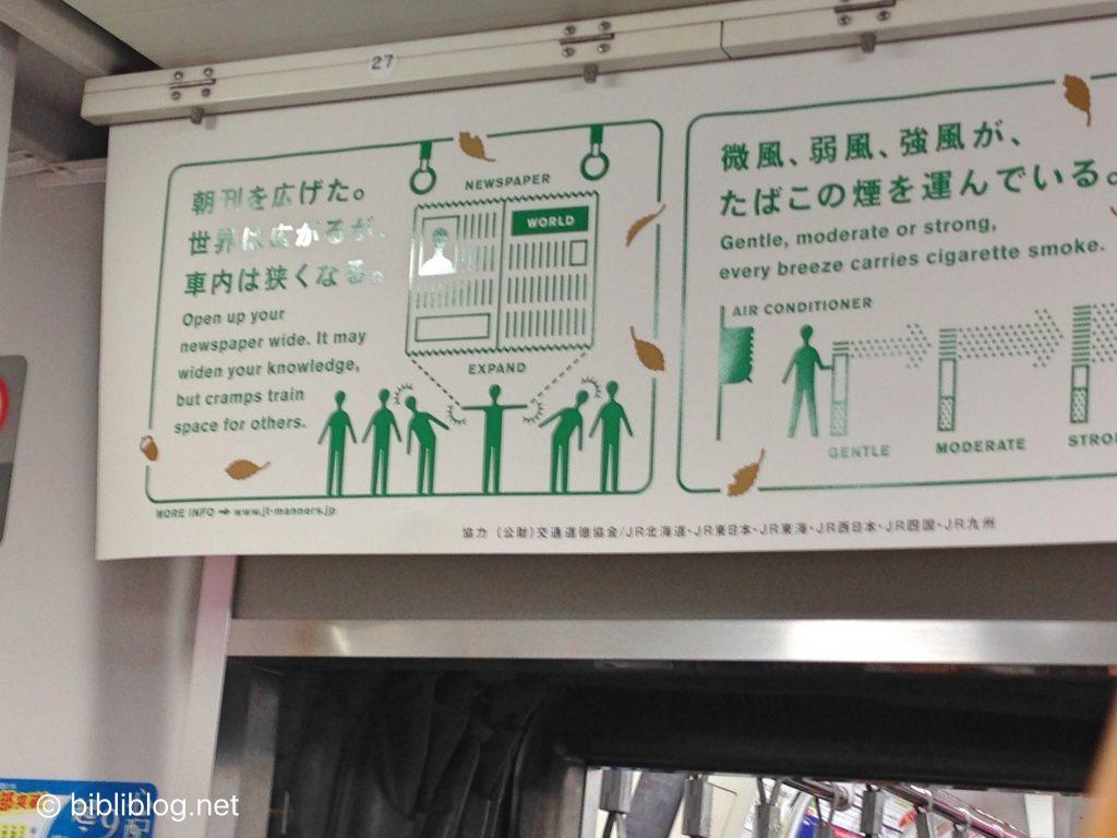 metro-tokyo-savoir-vivre