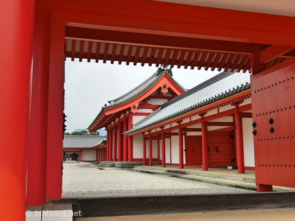 palais-imperial-kyoto-1