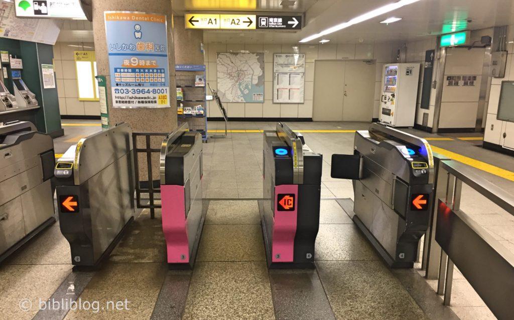 portillon-metro-tokyo