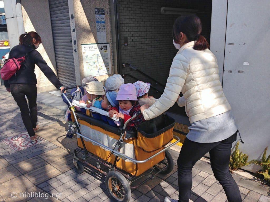 transport-enfant-japon