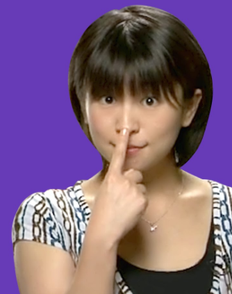 Comment se désigner en japonais