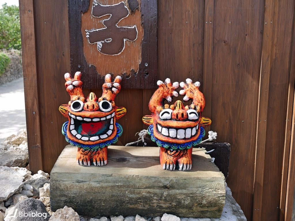 Lions Taketomi