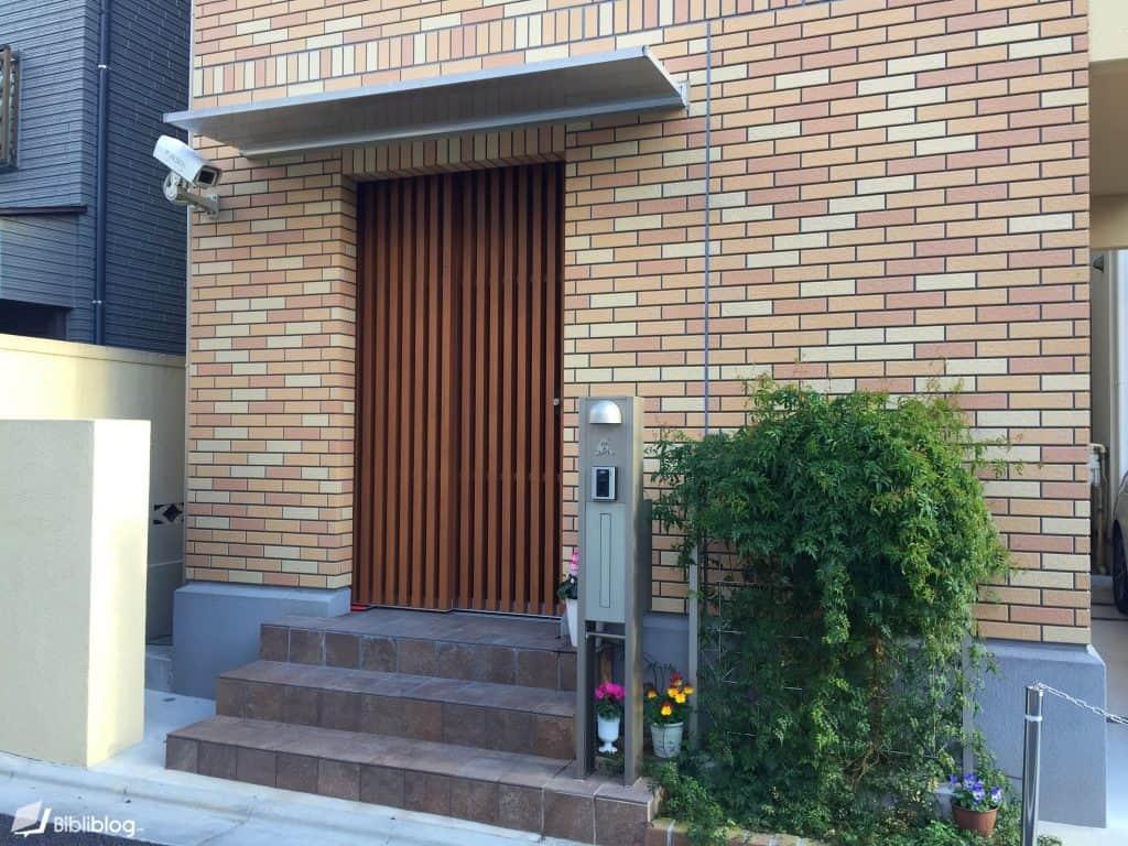 Maison-tokyo-exterieur