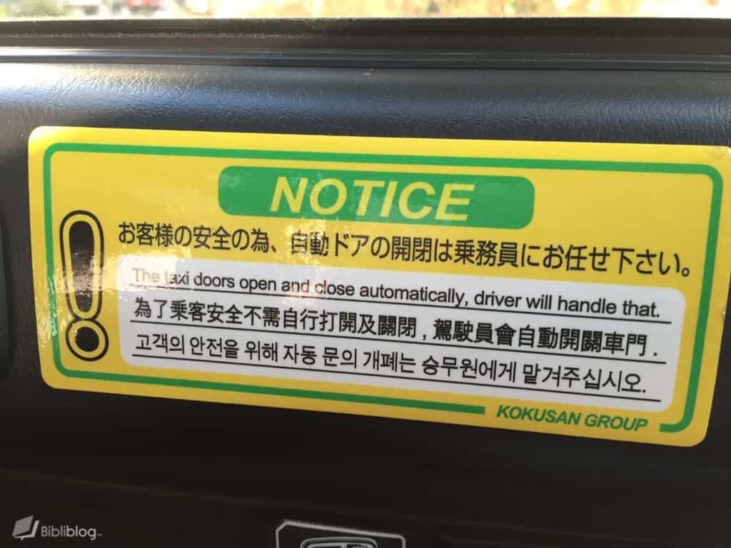Taxi-japon