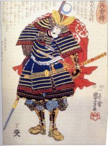 Samourai-1